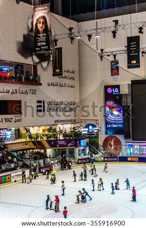 DUBAI, UNITED ARAB EMIRATES - SEPTEMBER 7, 2015: Ice rink in Dubai Mall - world's largest shopping mall based on total area and sixth largest by gross leasable area. UAE. - stock photo