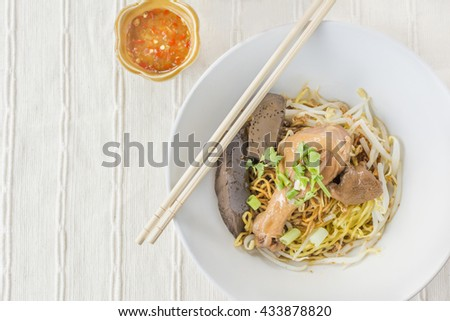 duck noodle delicious Chinese style - stock photo