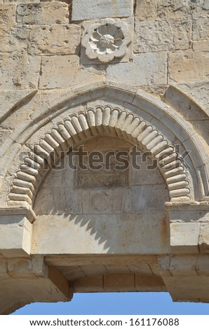 Dung Gate entrance to the Old City of Jerusalem detail - stock photo