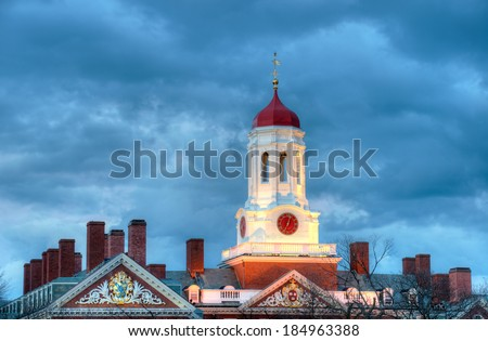 Dunster House White Tower Clock and Red Dome, and iconic image of Harvard University Campus - Cambridge, Massachusetts - stock photo