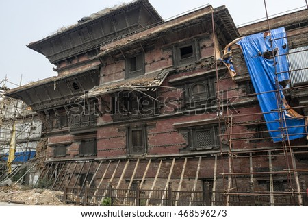 Durbar Square damaged after major earthquake in 2015, Kathmandu, Nepal