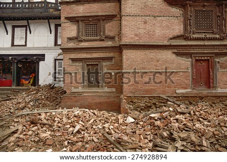 Durbar Square which was severly damaged after the major earthquake on 25 April 2015. - stock photo