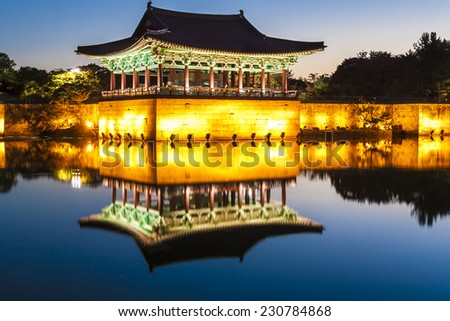 Dusk view of Korean old buildings. Anapji Pond in Gyeongju, South Korea