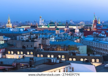 Dusk view over center of Moscow with beautiful Kremlin ensemble, Moscow, Russia. - stock photo