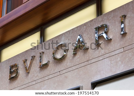 Dusseldorf, Germany - August 20, 2011: Bulgari sign on store at Koenigsallee. Bulgari is an Italian jeweler and luxury goods retailer today belonging to LVMH group.