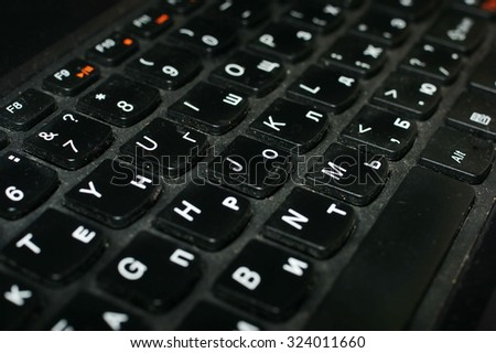 Dusty laptop keyboard - stock photo