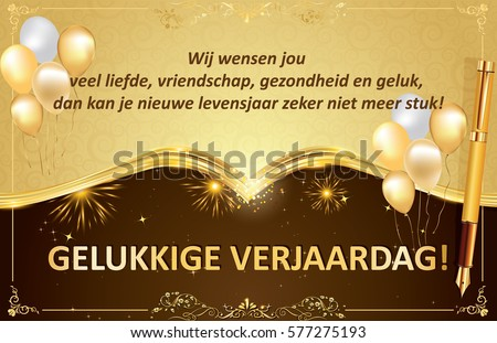 Dutch Birthday Greeting Card Friends Colleagues Stock Illustration