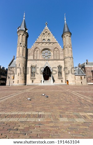 Dutch parliament and court building complex Binnenhof in The Hague, The Netherlands  - stock photo