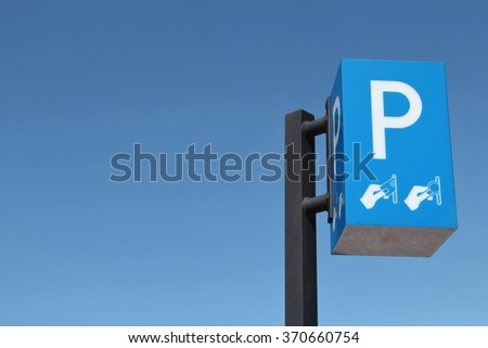 Dutch road sign: parking ticket machine - stock photo