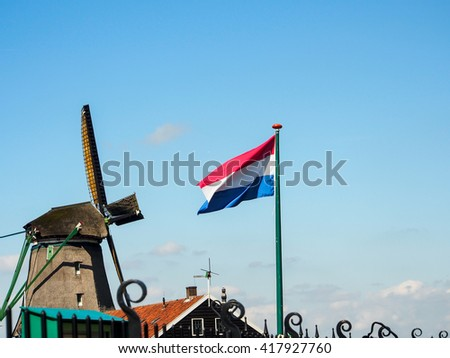 Dutch traditional windmill with Netherlands flag - stock photo