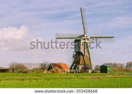 Dutch windmill near Gouda in the Netherlands - stock photo