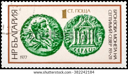 DZERZHINSK, RUSSIA - FEBRUARY 11, 2016: A postage stamp of BULGARIA shows Bronze coin, circa 1977