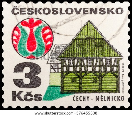 DZERZHINSK, RUSSIA - FEBRUARY 04, 2016: A postage stamp of CZECHOSLOVAKIA shows town Melnik in Bohemian region; house and folk art, circa 1972 - stock photo