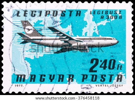 DZERZHINSK, RUSSIA - FEBRUARY 04, 2016: A postage stamp of HUNGARY shows plane Airbus A 300 B, circa 1977 - stock photo