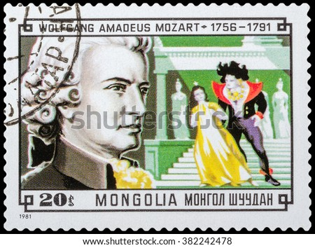 DZERZHINSK, RUSSIA - FEBRUARY 11, 2016: A postage stamp of MONGOLIA shows Wolfgang Amadeus Mozart, circa 1981 - stock photo