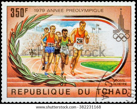 DZERZHINSK, RUSSIA - FEBRUARY 11, 2016: A postage stamp of REPUBLIC OF CHAD shows Summer Games in Moscow in 1980, circa 1979 - stock photo