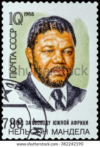 DZERZHINSK, RUSSIA - FEBRUARY 11, 2016: A postage stamp of USSR shows portrait Nelson Mandela. South African anti-apartheid leadar, circa 1988 - stock photo