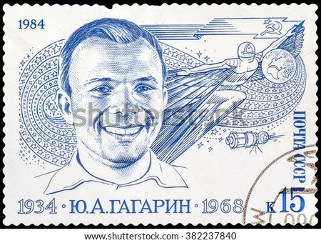 DZERZHINSK, RUSSIA - FEBRUARY 11, 2016: A postage stamp of USSR shows Yuri Gagarin (1934-68), circa 1984 - stock photo