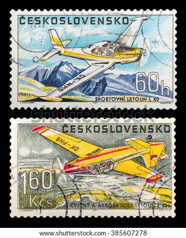 DZERZHINSK, RUSSIA - FEBRUARY 04, 2016: Set of a postage stamp of CZECHOSLOVAKIA shows famous aerobatic plane, circa 1967 - stock photo