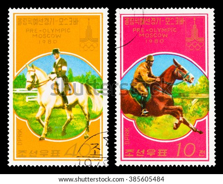 DZERZHINSK, RUSSIA - FEBRUARY 04, 2016: Set of a postage stamp of DPR KOREA shows equestrian, Summer Games, Moscow, circa 1980 - stock photo