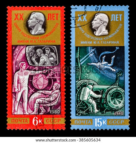 DZERZHINSK, RUSSIA - FEBRUARY 11, 2016: Set of a postage stamp of USSR shows astronautics, circa 1980 - stock photo