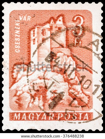 "DZERZHINSK, RUSSIA - JANUARY 18, 2016: A postage stamp of HUNGARY shows Csesznek Castle, series ""Castles and Fortresses"", circa 1960"