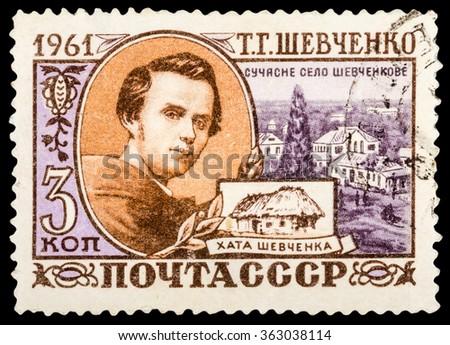 DZERZHINSK, RUSSIA - JANUARY 13, 2016: A postage stamp of USSR shows portrait of Taras Hryhorovych Shevchenko, Ukrainian Poet,  circa 1961 - stock photo