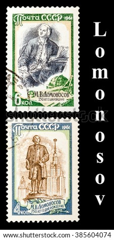 DZERZHINSK, RUSSIA - JANUARY 13, 2016: Set of a postage stamp of USSR shows portrait of Mikhail Lomonosov - Russian scientist, series, circa 1961 - stock photo