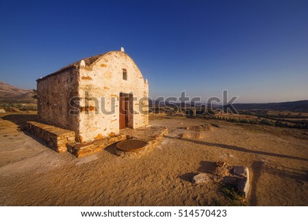 Early Christian Basilica next to the temple of Demeter on Naxos island, Greece at sunset