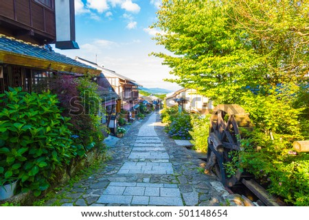 Early morning on the Magome-Tsumago portion of the historic Nakasendo road looking south in the town of Magome in Japan. Horizontal