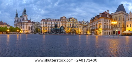 Early rainy morning in the center of Prague in the Old town Square. - stock photo