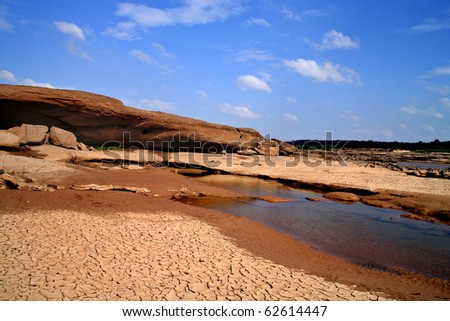 earth after  drought - stock photo