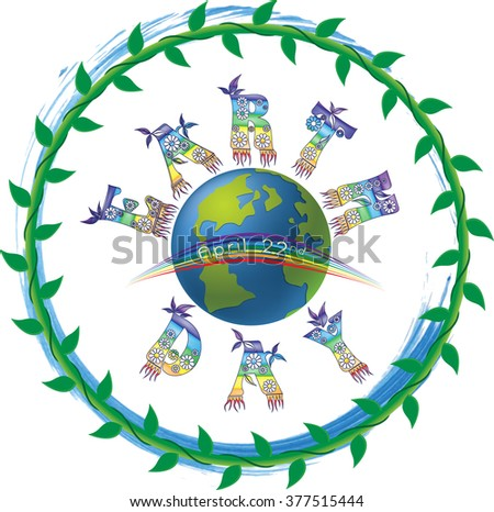 Earth Day illustration - 22nd of April, with ocean wave and plant (vegetation) swirls, and peace rainbow. - stock photo