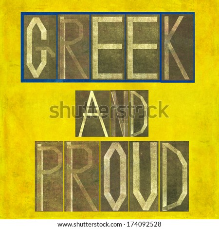 """Earthy textured background image and design element depicting the words """" Greek and proud"""" - stock photo"""