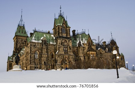East Block Politics - stock photo