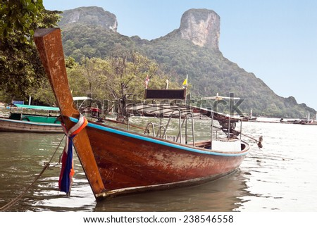 East Railay Beach (Krabi province, Thailand) - stock photo