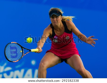 EASTBOURNE, GREAT BRITAIN - JUNE 23 :  Elina Svitolina in action at the AEGON International 2015 WTA Premier tennis tournament