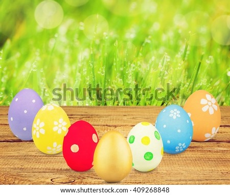 Easter. - stock photo