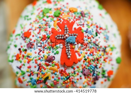 Easter bunny cake and  festive Easter table selective  - stock photo