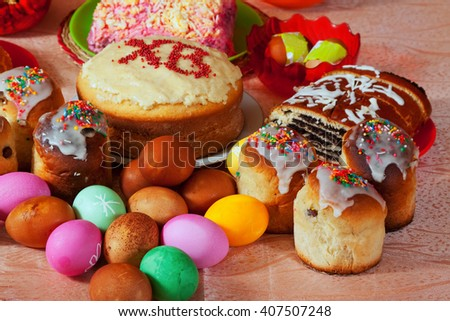 Easter cake and eggs on festive table