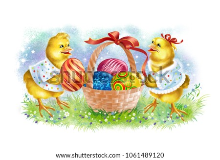 Easter chicks boy girl easter egg stock illustration 1061489120 easter chicks boy and girl with easter egg on the spring meadow gives easter gift negle Image collections