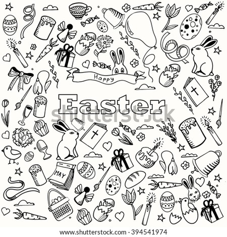 Easter coloring book line art design raster illustration. Separate objects
