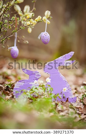 Easter decoration in the spring  garden. Easter Sunday - stock photo