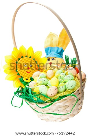 Easter decorations - stock photo