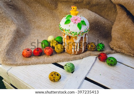 Easter eggs and cake