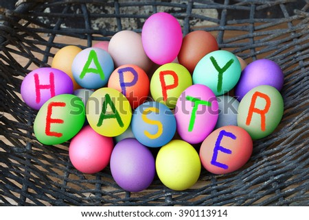 Easter eggs, happy easter, Eggs chicken in a basket of dried vine on wooden background. - stock photo