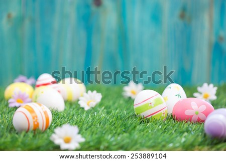 Easter Eggs on a green grass - stock photo