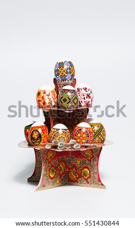 Easter eggs on a stand isolated on white background