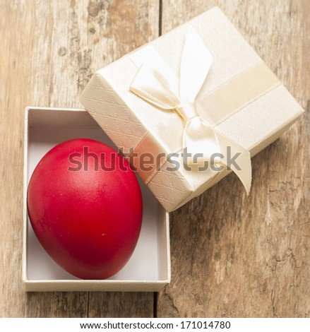 Easter red egg - stock photo