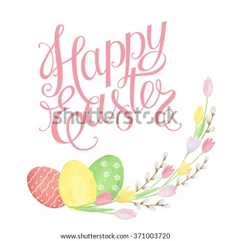 Easter wreath of watercolor Tulip flowers, branches of willow, eggs and hand-letter. Design element for greeting cards, note cards and invitations. - stock photo